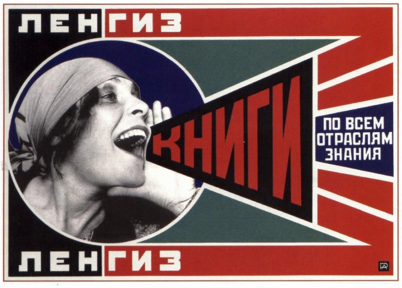 Books soviet