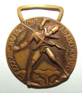 Italian Colonial 38th Battalion Arabo Somalo Medal