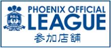 PHOENIX-OFFICIAL-LEAGUE