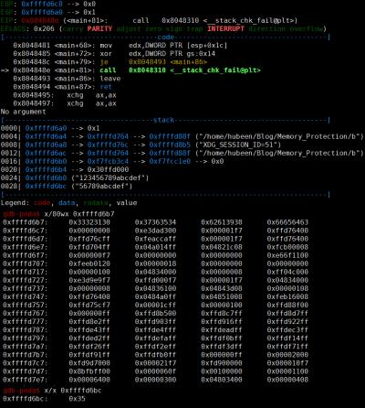포맷스트링 (format string) 버그 정리 ver 0x01