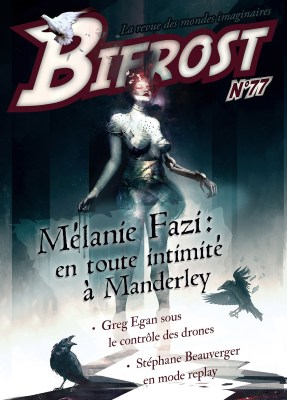 bifrost 77