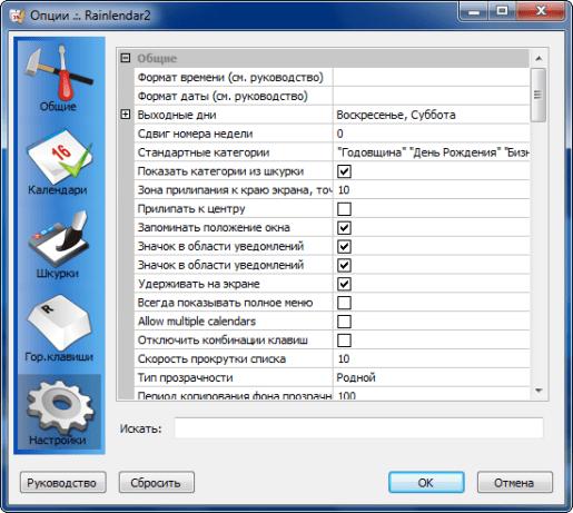 AntiDote Pro 10 V5.1 Crack 2021 [MAC-WIN] Serial Number Torrent Key