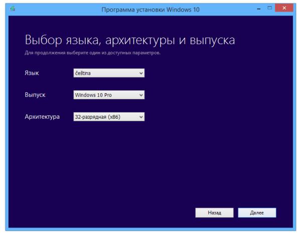 программы для виндовс 10 64 бит - Софт-Портал