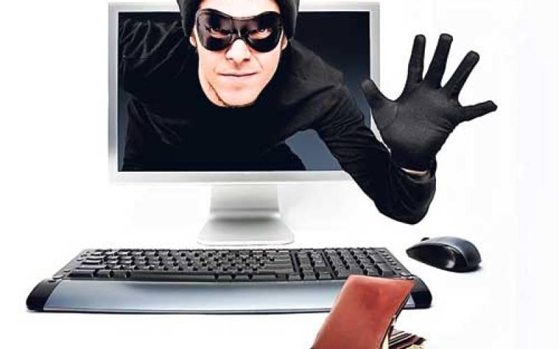 EL RIESGO PUBLICO:  INTERNET, LA BANDA MÁS PELIGROSA DEL MUNDO