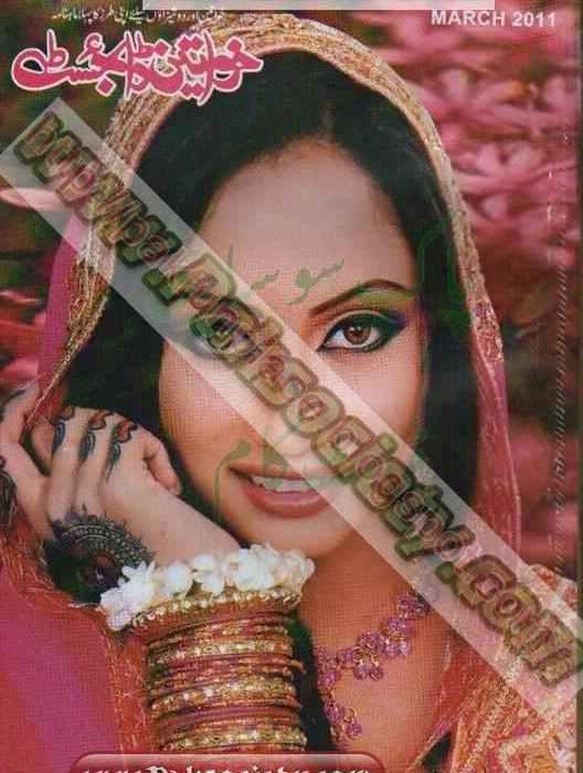 Khawateen Digest March 2011