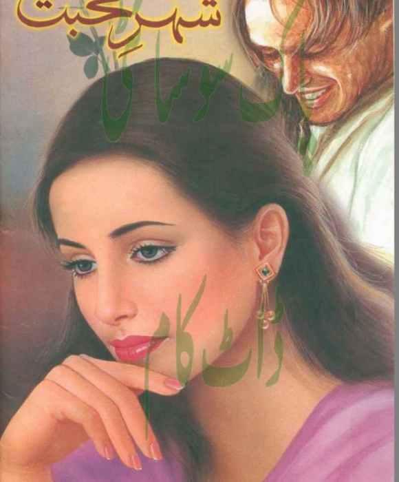 Shehr-e-Mohabat By Nighat Seema