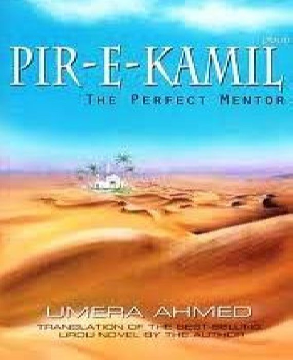 Peer-e-Kamil English by Umera Ahmad