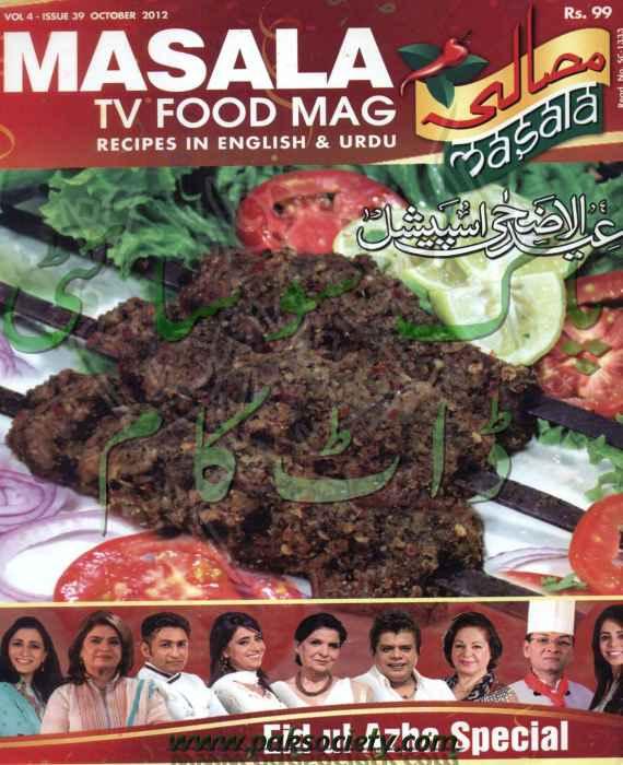 Maslah Magzine October 2012