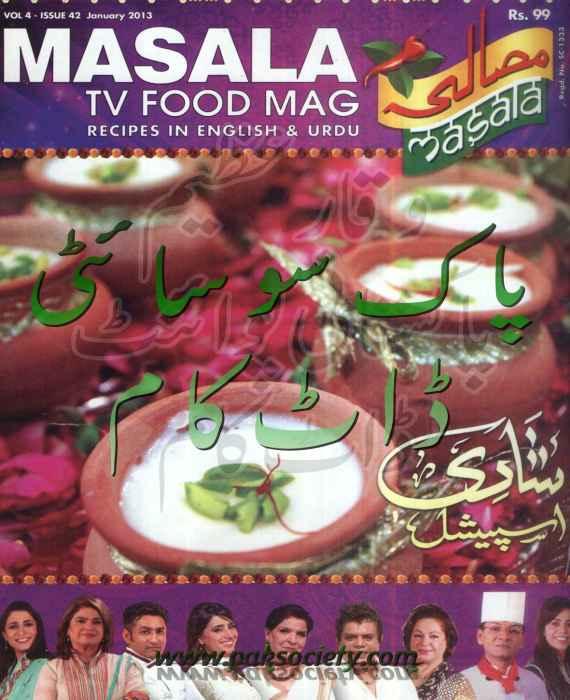 Masalah Magazine February 2013