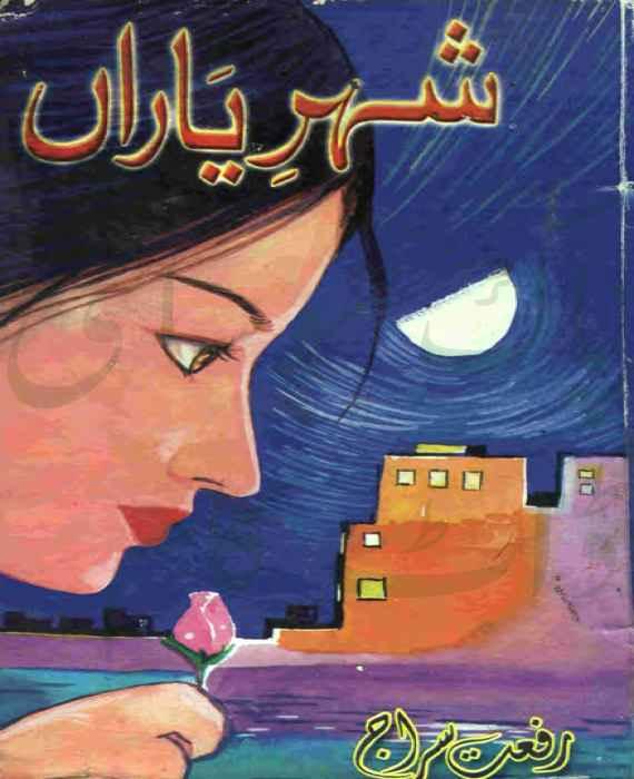Shehre yaraan