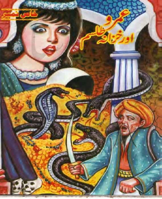 Umru Aur Khazana Talisam