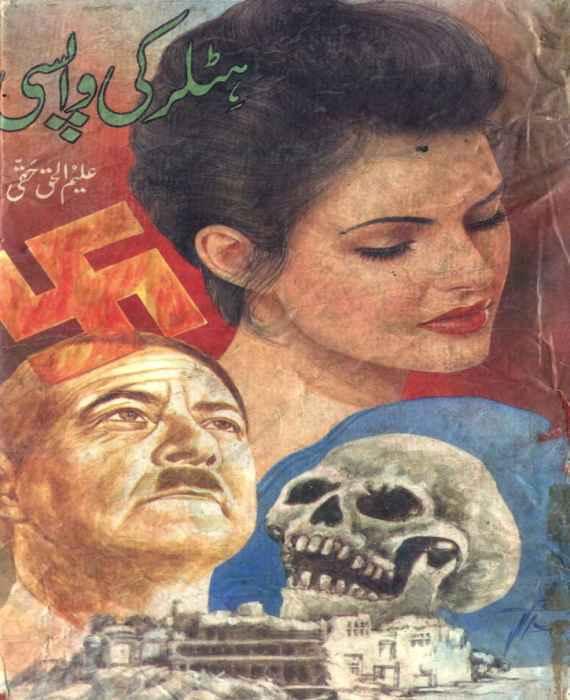 Hitler Ki Wapsi