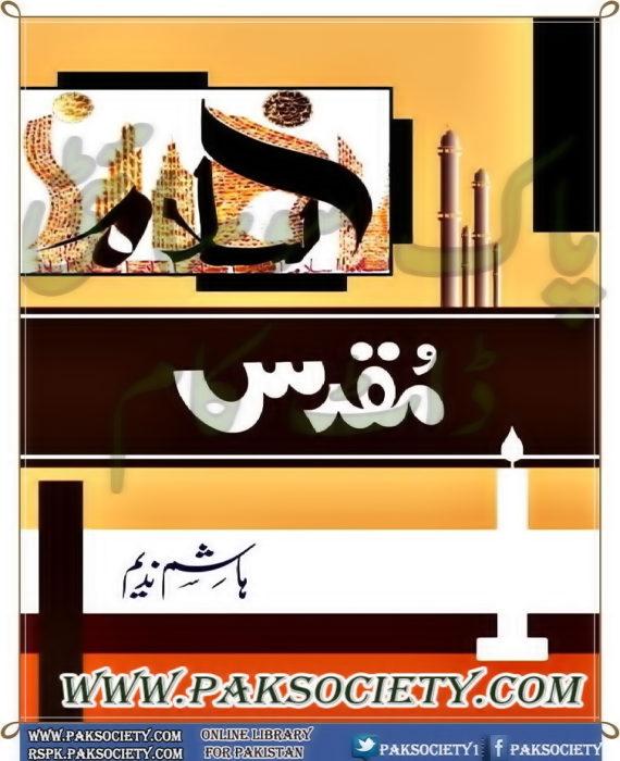 Muqaddas By Hashim Nadeem