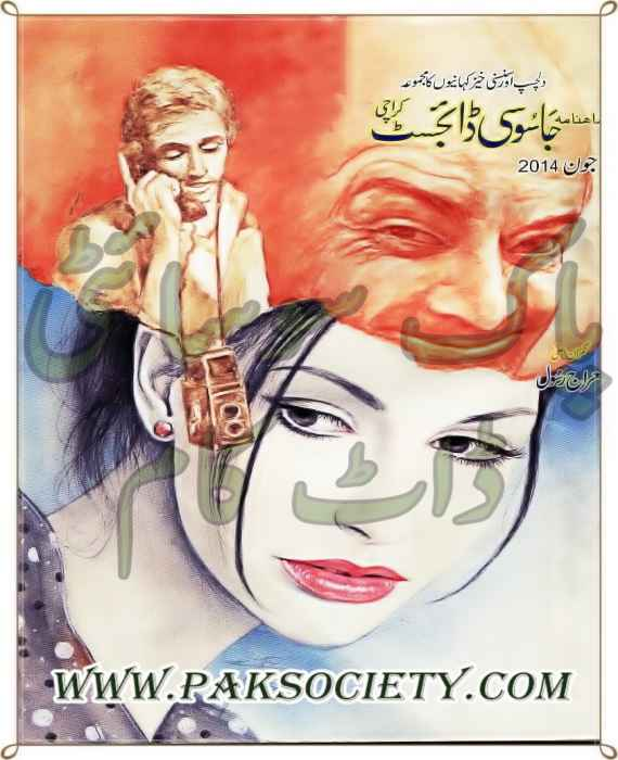 Jasoosi Digest June 2014