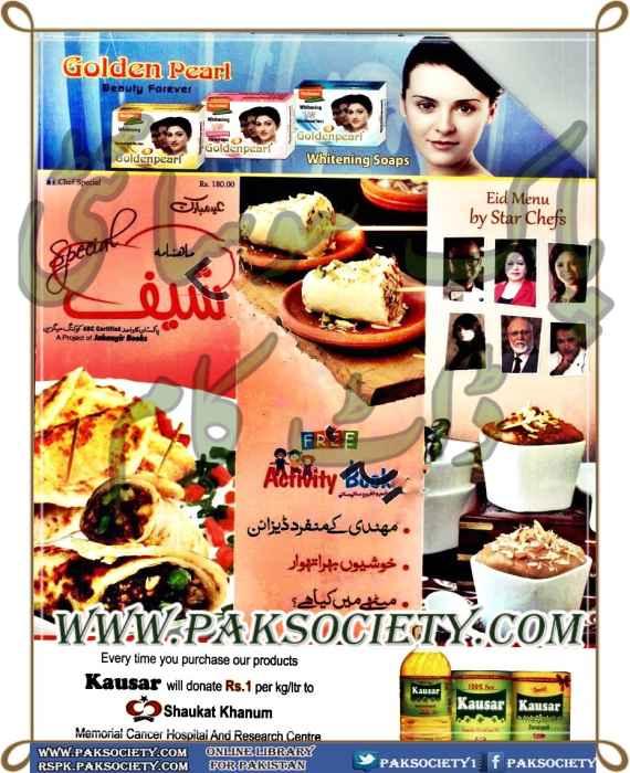 Chef Magazine July 2014