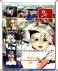Phool Magazine September 2014
