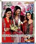 Aanchal Digest October 2014