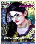 Khawateen Digest November 2014