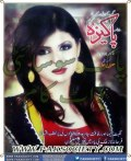 Pakeezah Digest December 2014