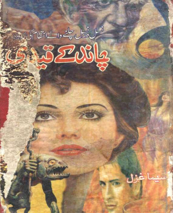Chand Ke Qaidi By Seema Ghazal
