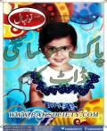 Hamdard Naunehal December 2014