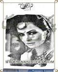Tum Aakhri Jazeera Ho By Umme Maryam