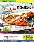 Chef Magazine November 2014