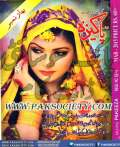 Pakeezah Digest March 2015