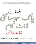 Afsaney Khalida Anwar