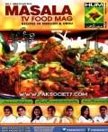 Masalah Magazine July 2015