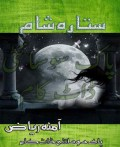 Sitara E Sham By Amna Riaz