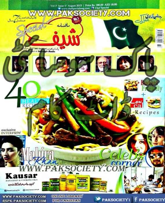 Chef Magazine August 2015