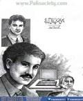 Abhi Umeed Baqi He By Nafeesa Saeed