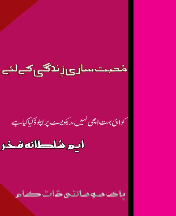 Mohabbat Sari Zindagi Ke Liye By M Sultana Fakhar