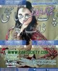 Sachi Kahaniyan Digest October 2015