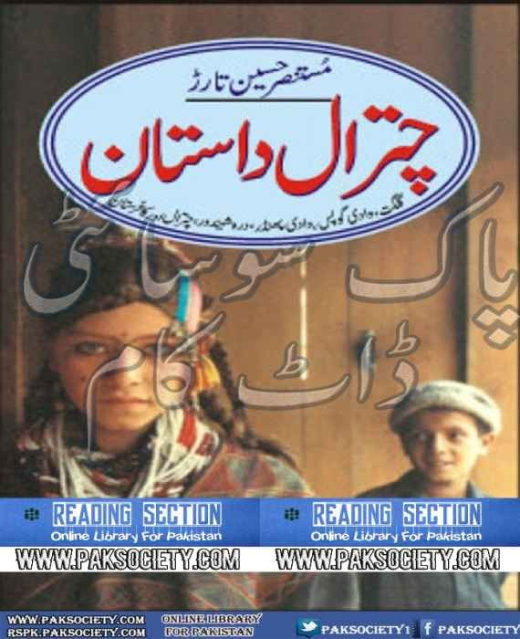 Chitral Dastaan By Mustansar Hussain Tarar