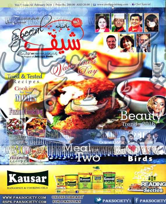 Chef Magazine February 2016