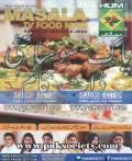 Masalah Magazine May 2016