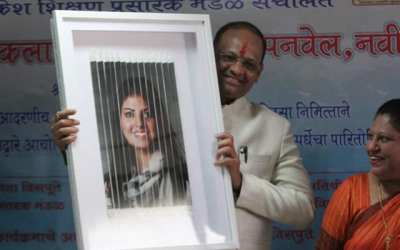 State Level Portrait Competition