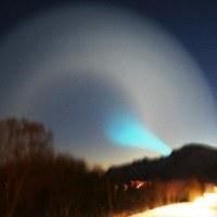 Terjawab sudah miisteri cahaya aneh yang muncul di langit Norwegia
