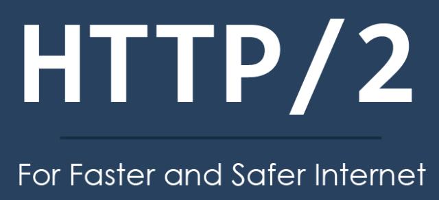 HTTP/2 cPanel