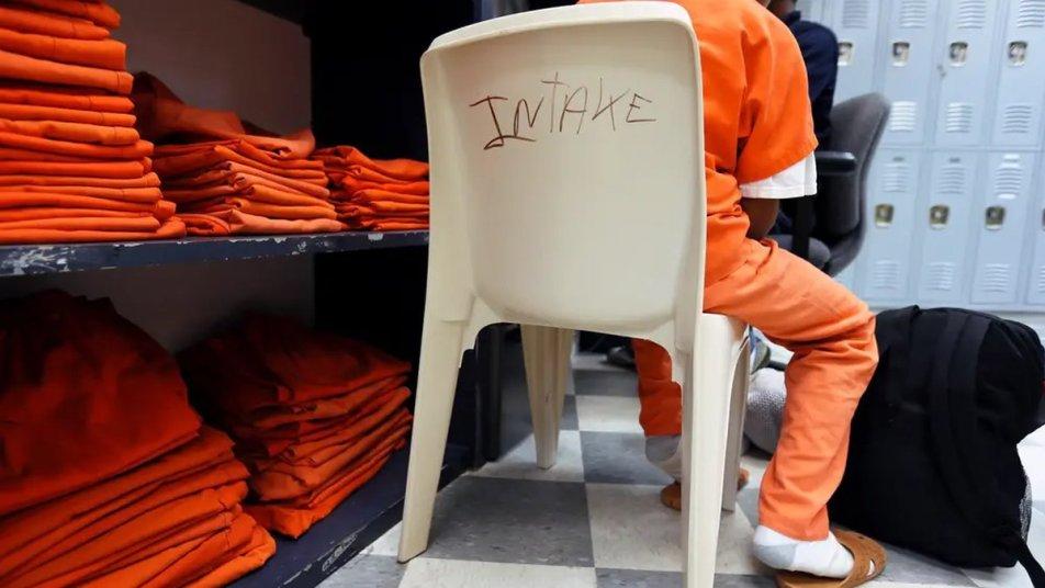 juvenile lockup