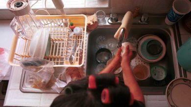 Photo of Avanza en el Senado dictamen de derechos a trabajadoras del hogar