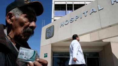 Photo of Ponen tope de hasta 10 salarios mínimos a pensiones del IMSS