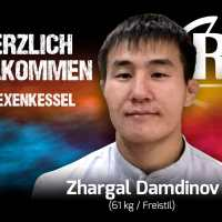 Transfer News Zhargal Damdinov