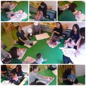 11月中京区ベビマ教室1