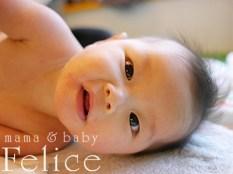 7ヶ月ベビーマッサージ