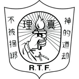 cropped-rtfa_siteicon.png
