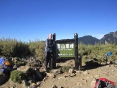 Hsueshan Ostgipfel (3201 Meter)