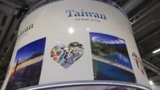 Taiwan Stand auf der ITB